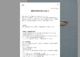 Lessismore.co.jp thumbnail