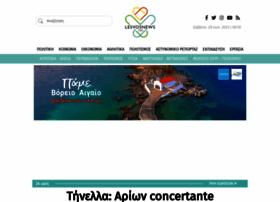 Lesvosnews.net thumbnail