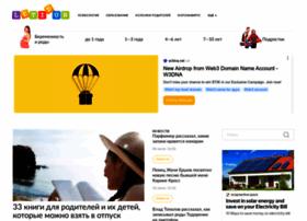Letidor.ru thumbnail