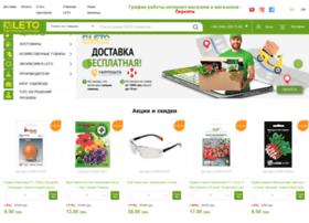 Leto.ua thumbnail