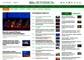 Letopisi.ru thumbnail
