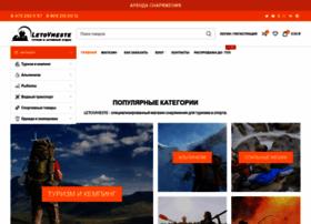 Letovmeste.ru thumbnail