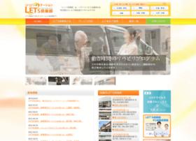 Lets-club.jp thumbnail