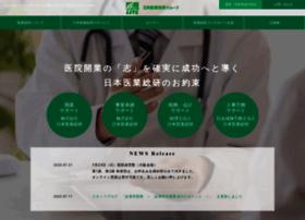 Lets-nns.co.jp thumbnail