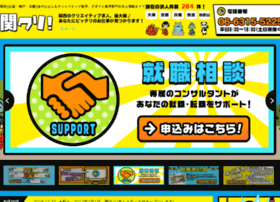 Letsi.jp thumbnail
