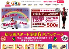 Letstennis.jp thumbnail