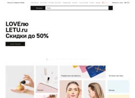 Letu.ru thumbnail