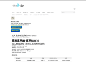 Leungsir.net thumbnail