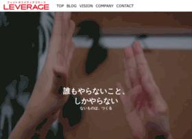 Lev.co.jp thumbnail