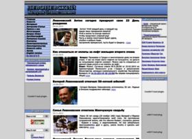 Levonevsky.org thumbnail
