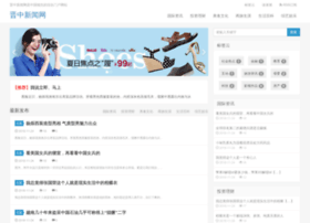 Lewin.com.cn thumbnail