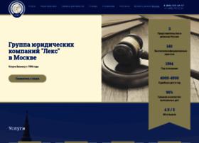 Lex-pravo.ru thumbnail