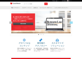 Lexisnexis.co.jp thumbnail