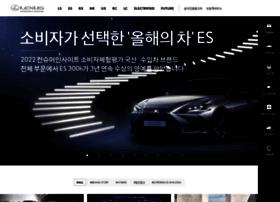 Lexus.co.kr thumbnail