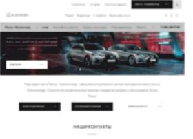Lexus39.ru thumbnail