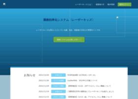 Leyserkids.jp thumbnail