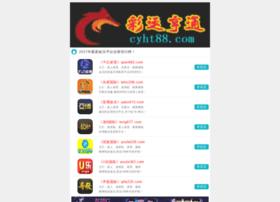 Lfd.hk thumbnail