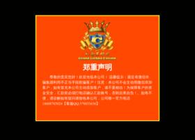 Lfkqt.cn thumbnail