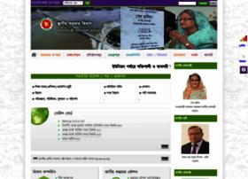 Lgd.gov.bd thumbnail