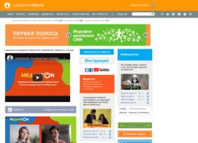 Lgo.ru thumbnail