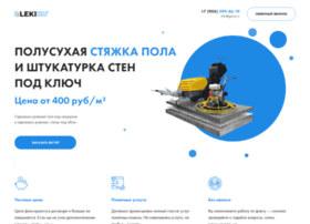 Lgstroy.ru thumbnail