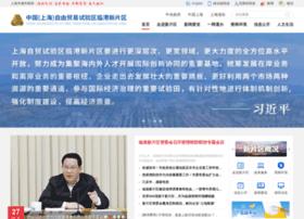 Lgxc.gov.cn thumbnail