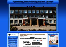 Lgym21.ru thumbnail