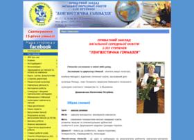 Lgymnasium.kiev.ua thumbnail
