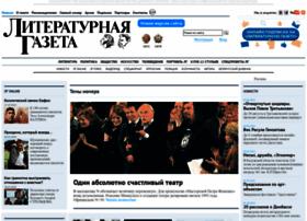 Lgz.ru thumbnail