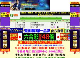 Lhc123.hk thumbnail