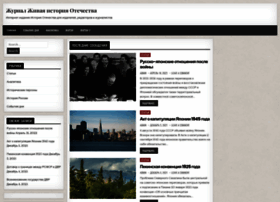 Lhjournal.ru thumbnail