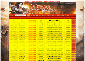lhzgkj.cn at WI. 深圳市领海智冠科技有限公司