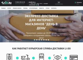 Li-do.ru thumbnail
