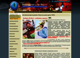 Li-west.ru thumbnail