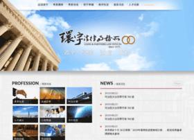Liang-law.com.tw thumbnail