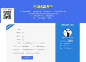 Liangqilai.cn thumbnail