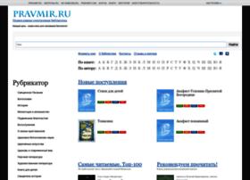 Lib.pravmir.ru thumbnail