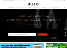 Lib48.ru thumbnail