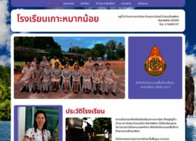 Liberal-venezolano.net thumbnail
