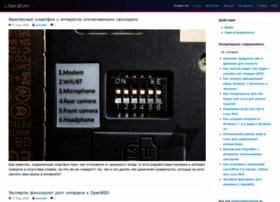 Liberatum.ru thumbnail