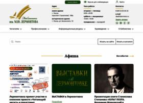 Liblermont.ru thumbnail