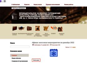 Liblihacheva.ru thumbnail