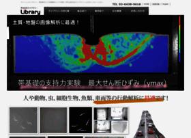 Library-inc.co.jp thumbnail