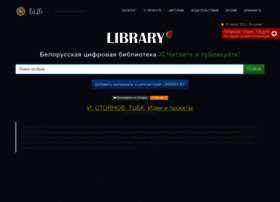 Library.by thumbnail