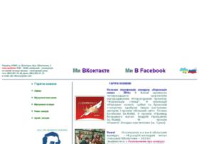 Library.dn.ua thumbnail