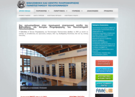 Library.uop.gr thumbnail