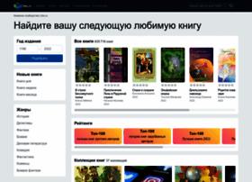 Libs.ru thumbnail
