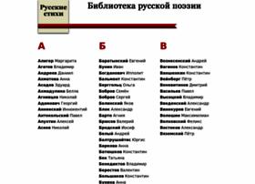 Libverse.ru thumbnail