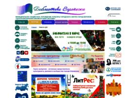 Libvrn.ru thumbnail