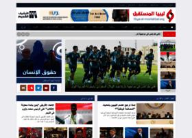 Libya-al-mostakbal.org thumbnail